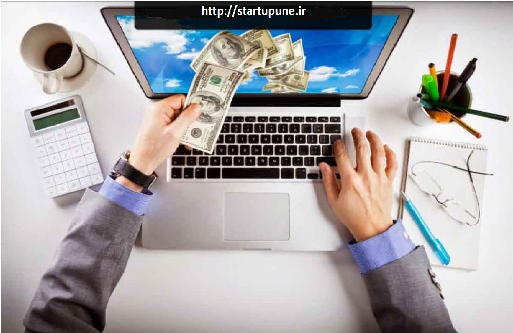 کسب وکار آنلاین استارتاپونه